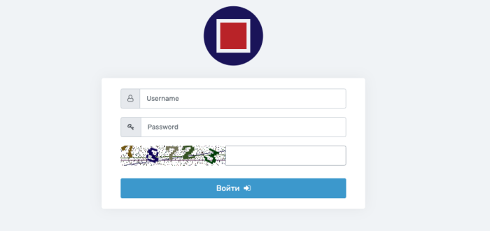 Login page for Inter admin panel with a recognizable red and blue logo